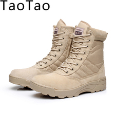2016 NEW Military Tactical Boots Desert Combat Outdoor Army Travel Tacticos Botas Shoes Leather Autumn Ankle Men Boots Male