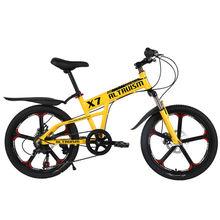 Buy ALTRUISM X7 20inch 7 Speed Bike Mountain Bike Bicycle Child Aluminum Double Disc Brake Bikes Children Bicycles Kid Bike for $319.98 in AliExpress store