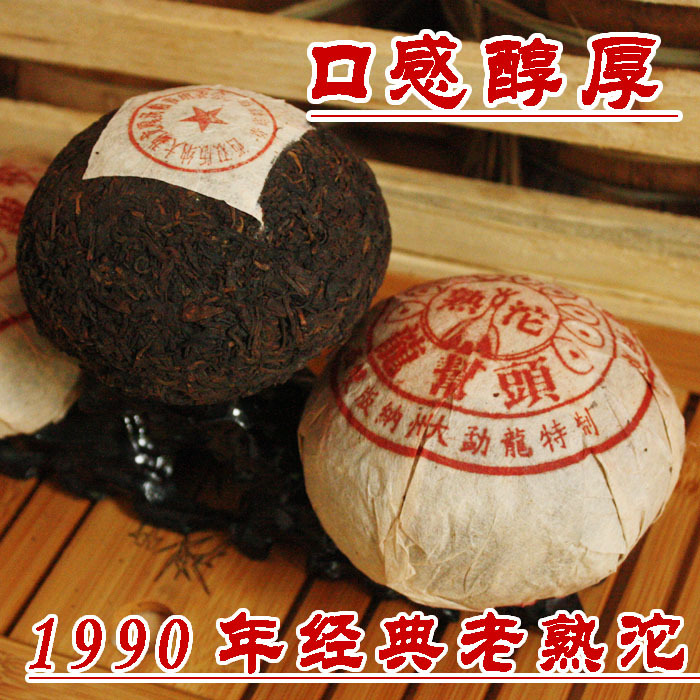 Chinese puerh tea puer  cooked classic tuocha tailorable 250g big 168 yunnan puer tea for man and women weight loss products<br>