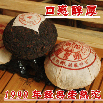 Chinese puerh tea puer  cooked classic tuocha tailorable 250g big 168 yunnan pu'er tea for man and women weight loss products