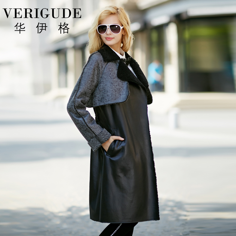 Veri Gude Women Long Faux Fur Coat Synthetic Faux Suede Overcoat with Belt High Quality