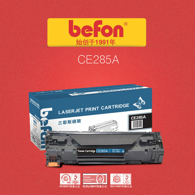 Картридж для принтера Befonfor crg 525 725 925 toner cartridge HP CE285A 285 285A 85A HP laserjet P1102/1102W/M1132/1212/1214/1217 for lbp 6000 3010/ce285a high quality black laser toner powder for hp ce285 cc364 p 1102 1102w m 1132 1212 1214 1217 4015 4515 free shipping by dhl fedex