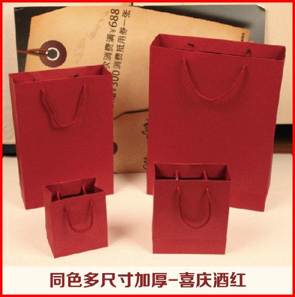 30pcs/lot 17cm*8cm*20cm kraft paper gift bag, , Festival gift bags, Paper bag with handles, wholesale(China (Mainland))