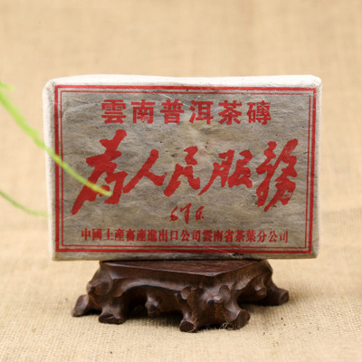 Made in1970 ripe pu er tea 500g oldest puer tea ansestor antique honey sweet dull red