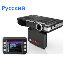 "(With Russian Manual) Multi-function 3 in 1 Car DVR Radar Detector STR8500 HD 720P Bulit-in GPS Logger 2.0""LCD Russian Voice(China (Mainland))"