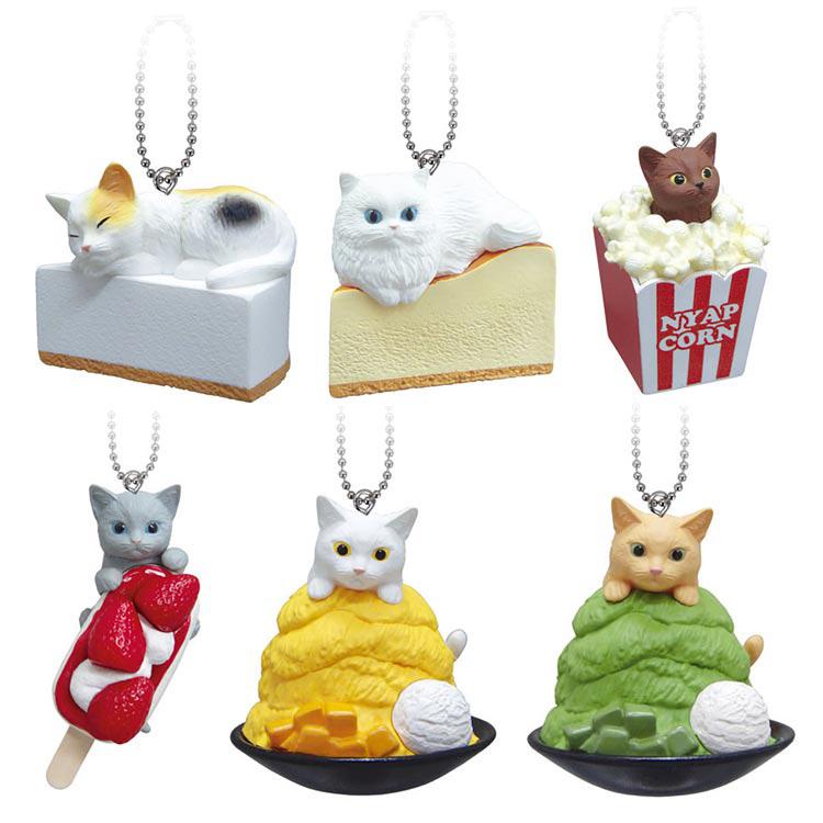 Japanese Kitten Promot...
