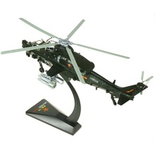 1:48 military arms straight 10 aircraft model helicopter with gunships metal arms straight 10 alloy simulation(China (Mainland))