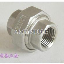 """1/2"""" BSPP Female Thread Union Swivel Connection 304 Stainless Steel Pipe Fitting(China (Mainland))"""