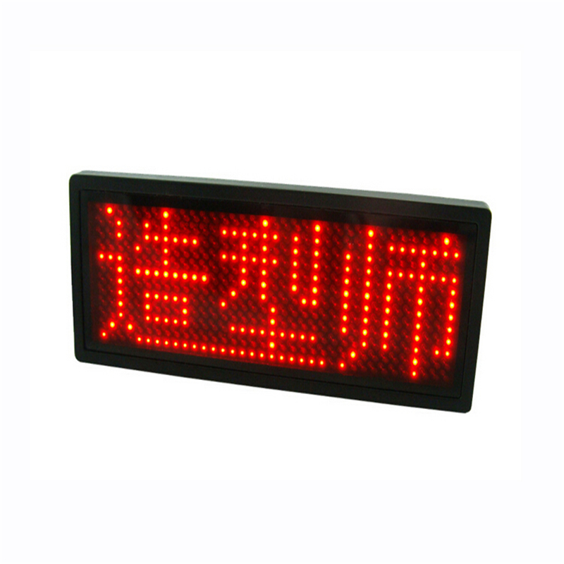 1pcs Red 11x33 Pixels Led Scrolling Screen LED Badge Business Name Card Tag Sign Rechargeable Digital Display(China (Mainland))