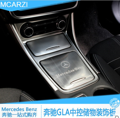 Top Quality for the Mercedes Benz GLA /CLA / A Class Middle control decoration article/storage box sequins accessories<br><br>Aliexpress