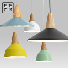 Small chandelier modern minimalist designer restaurant Cafe Bar Bar chandelier creative personality small fresh study(China (Mainland))