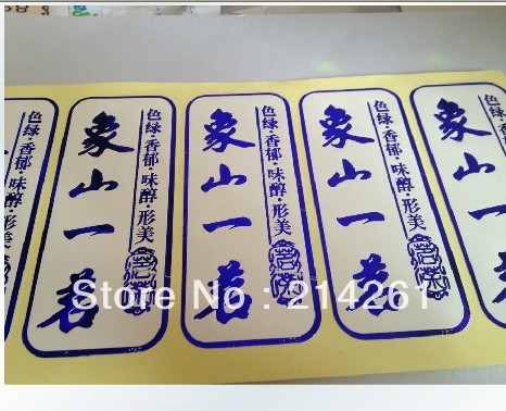wholesale free shipping by fedex paper stickers label customize logo make your own design blue golden(China (Mainland))