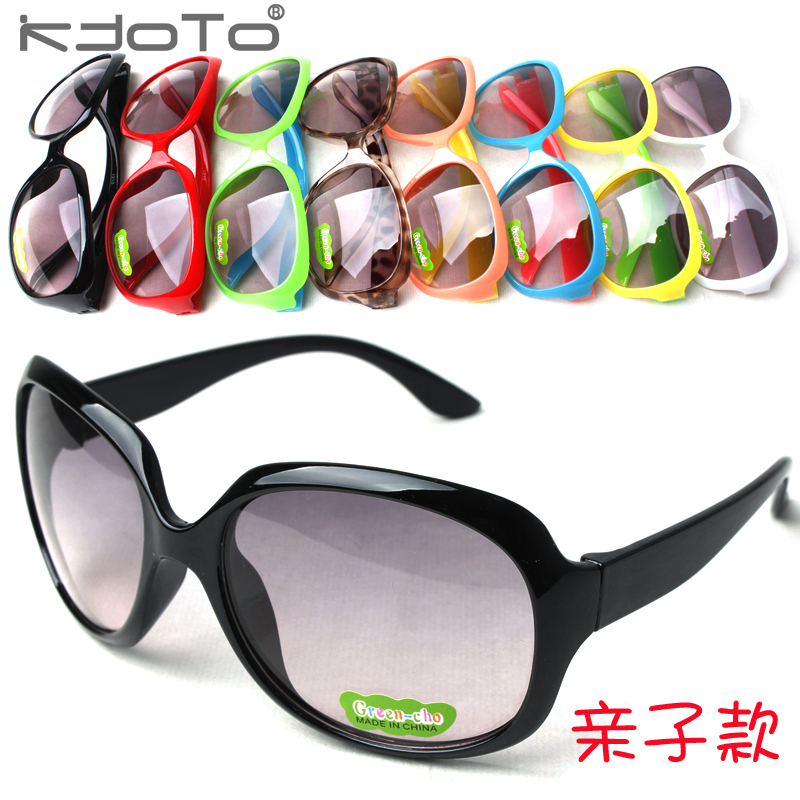 Big Frame Glasses Singapore : Genuine-Kids-Sunglasses-boys-and-girls-UV-radiation ...