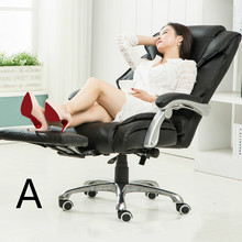 home lying computer chair office boss chair  stool swivel lift chair with a foot section(China (Mainland))