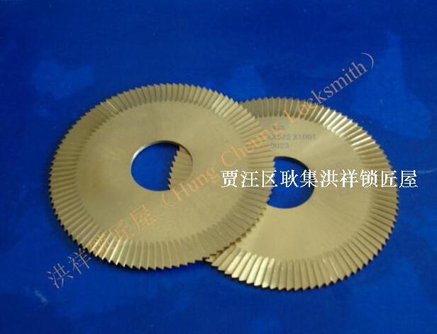 Wen Xing double key copying machine 100 g right knife, 100 teeth three thin titanium knife blade 0023(China (Mainland))