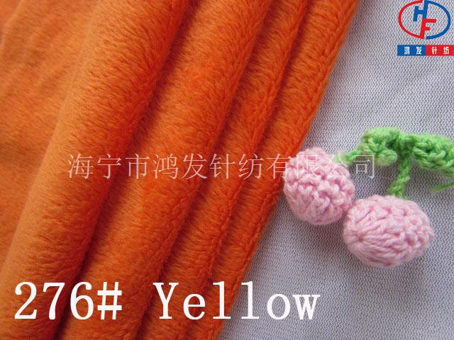 Free shipping/yellow fabric home textile curtain fabric upholstery crafts fleece fabric/Minimum piece Size 50*50cm,10Pcs/Lot(China (Mainland))