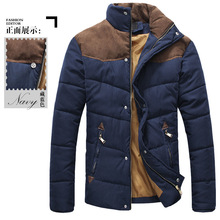Parkas Men Winter Coat 2016 New Fashion Patchwork Wadded Jackets Brand Men's Down Outwear Thick Warm Casual Casaco Masculino
