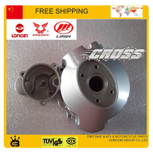 CG 125cc 150cc CG150 magneto coil cover left side engine cover zongshen loncin Qjiang LIFAN part free shipping(China (Mainland))