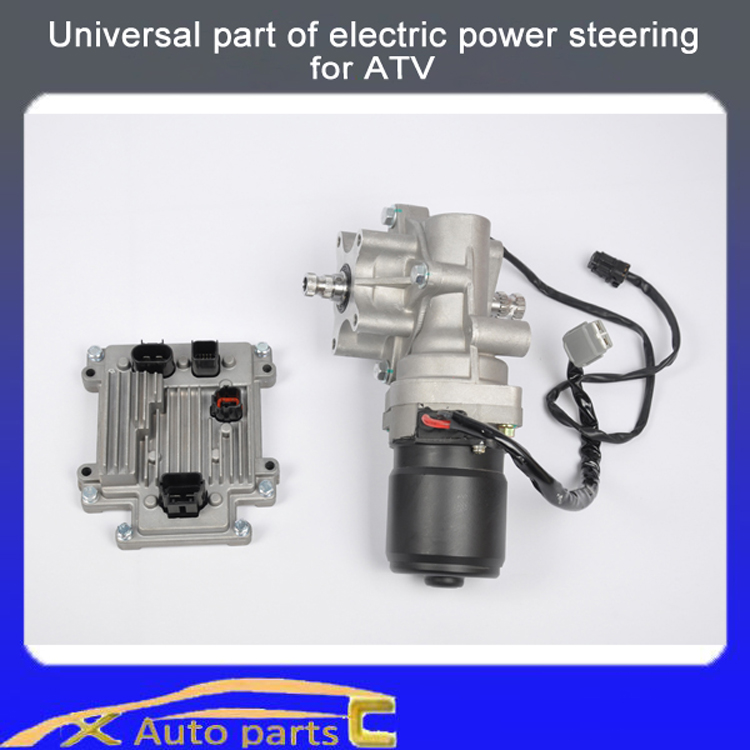 Universal part of electric power steering for ATV(China (Mainland))