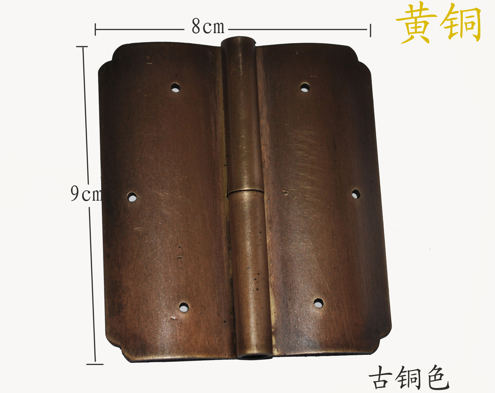 Authentic antique copper hinge hinge copper furniture accessories hardware ancient renovated AF-020 common type hinge(China (Mainland))