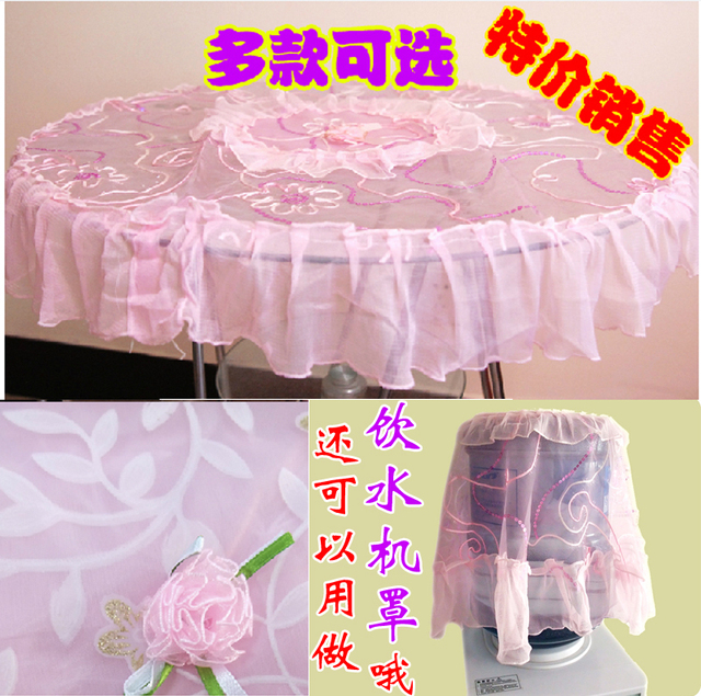 Aa74 table cloth universal cover towel cloth tablecloth multi-purpose towel cover dispenser 0.05kg