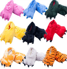 Unisex Cosplay Plush Slippers Animal Paw Indoor Slippers Shoes Cotton shoes(China (Mainland))