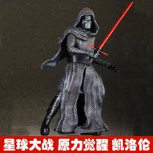 The anime CRAZY Star Wars Star Wars Black Knight Kelo hand force Awakening
