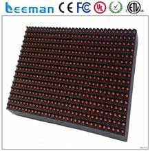 2017 2018 Leeman 32x16dost Outdoor Single Color LED Display Module P10 1R p10 1r -v701c full color indoor led display(China (Mainland))