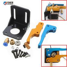 Reprap Kossel Delta 3D printer Full Metal bowden Extruder kit(no stepper motor) set aluminum alloy 1.75 mm filament
