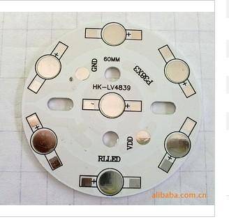 7w 60mm Aluminum PCB, LED DIY Printed Circuit Boards LED heat sink aluminum base plate(China (Mainland))