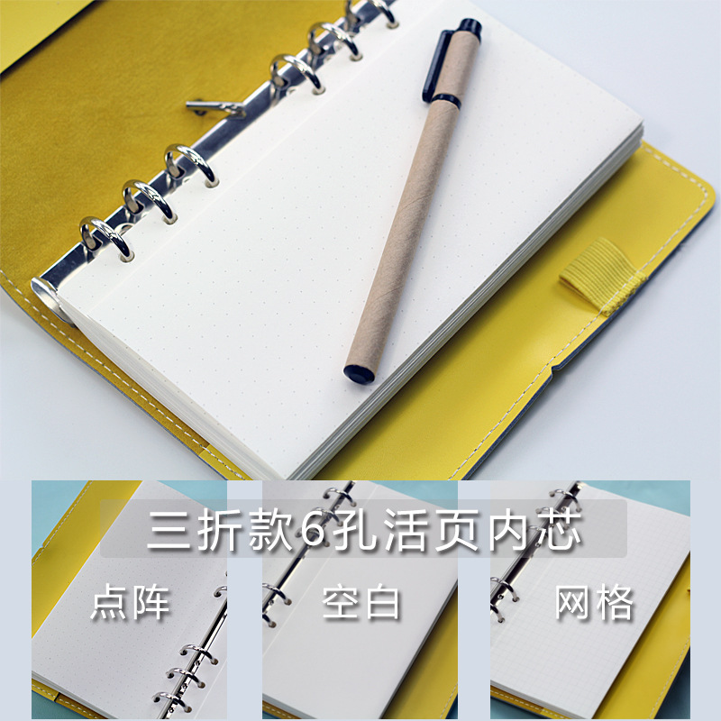1pcs The original three fold fan manufacturers exclusive sheet for the core blank grid lattice based models of inner core wholes(China (Mainland))