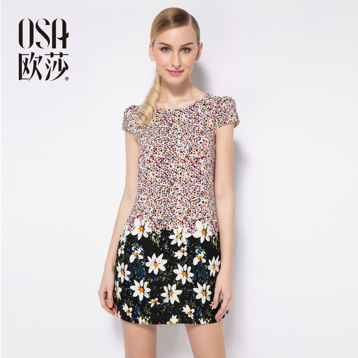 Cute Asian Clothes Online Shopping cute asian dress Price