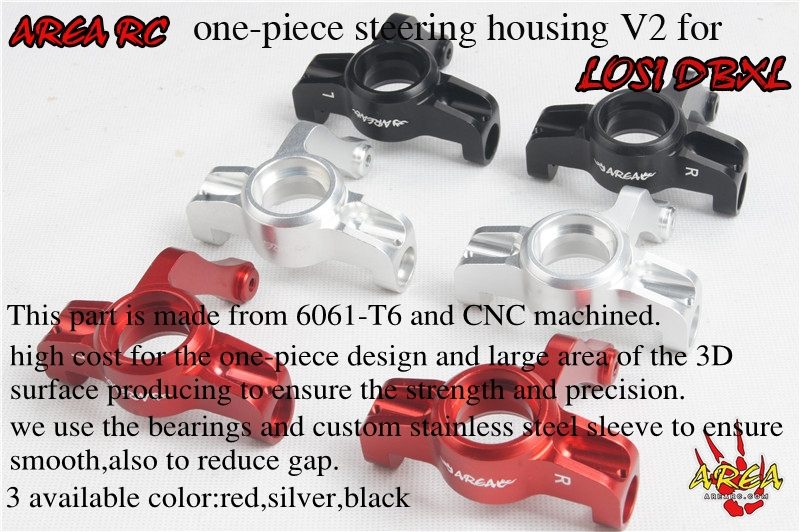 Free Shipping!!! Area Rc One-piece steering housing V2 for LOSI DBXL(China (Mainland))