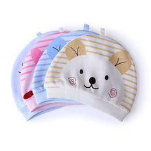 Lovely Animal Kids Bady Boy Girl Toddler Stretchy Infant Cap Hat Beanie Stretch