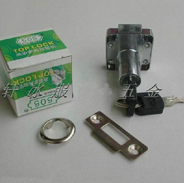 2 Pieces Cylinder Head Silver Tone Metal Furniture Desk Drawer Lock w 2 Keys Head Length 3CM(China (Mainland))