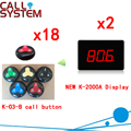 Restaurant Call Paging System Digital Display With 100 Waterproof Bell Buzzer 2 display 18 call button