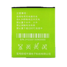 100% High Quality Original JY-G3 Mobile Phone Battery For JIAYU G3 G3S G3C G3T Replacement Batteries 3000mAh Free Shipping