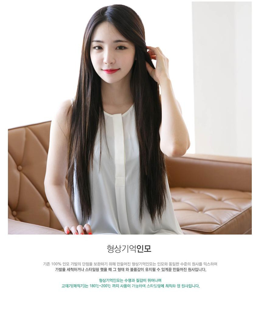 70 Cm Girls Synthetic Hair Natural Wigs Fashion Style Straight Black Brown Long Hair Wigs Good Gift(China (Mainland))