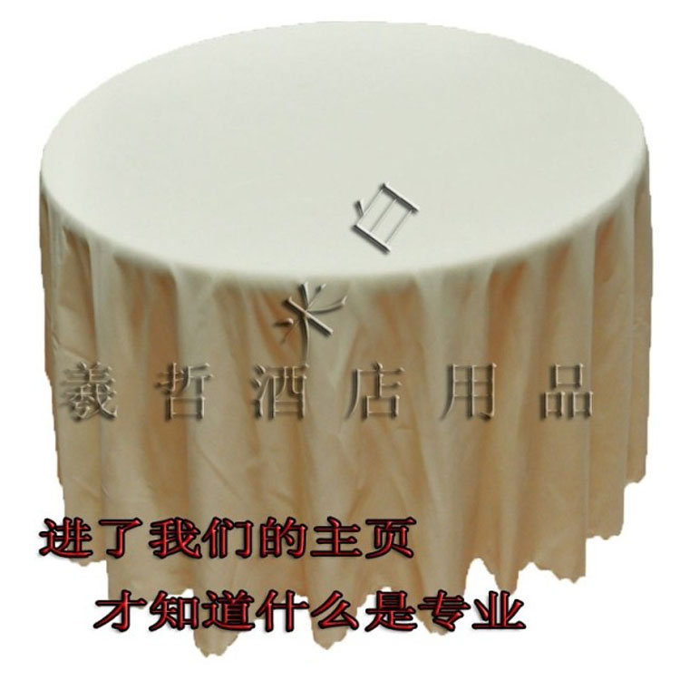 Round table cloth tablecloth solid color(China (Mainland))