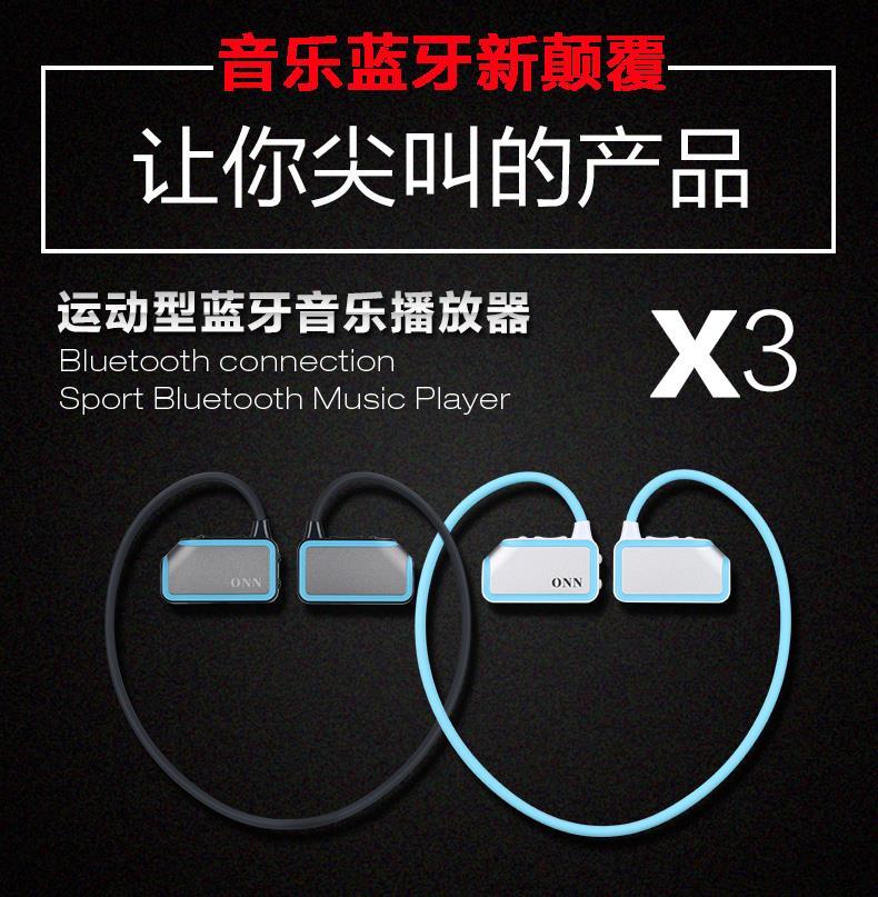 18074TW/75 ONN X3 Sport Bluetooth MP3 Player with Hifi Earphones Handsfree 8GB Micro SD Card Sweatproof Headset
