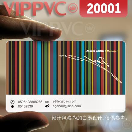 20001 business card creator - matte faces transparent card thin 0.36mm(China (Mainland))