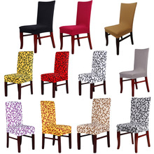 New Spandex 11 Colors Stretch Dining Chair Cover Hotel Restaurant Weddings Banquet Home Decoration Decor Christmas Chair Covers(China (Mainland))