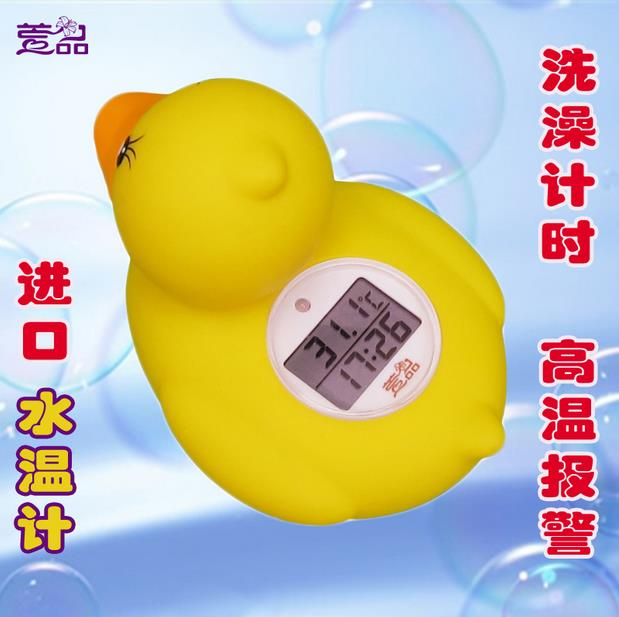 2015 hot New Cute Duck Bath Tub Baby Infant Thermometer Water Temperature Tester Toy(China (Mainland))