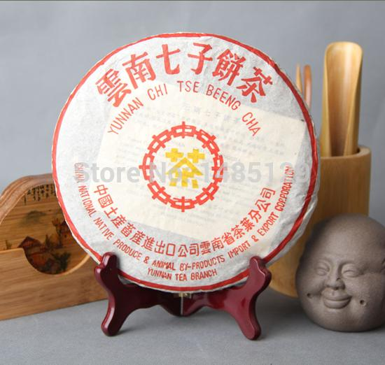 Гаджет  375g tea cake   puer tea grade 1  puer tea ,yunnan puer tea  Lose weight,healthy tea,china puer tea freeshipping None Еда