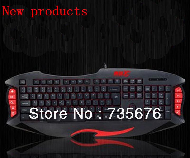 Free shipping Wired USB professional Multimedia keyboard High-end gaming computer keyboard waterproof keyboard(China (Mainland))