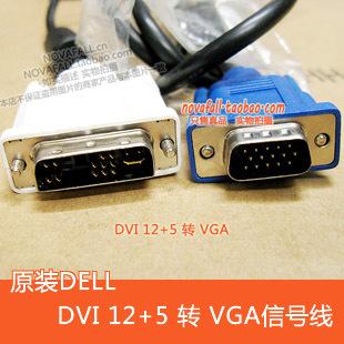 Original dvi vga line dvi-i 12 5 d-sub signal line video cable double magnetic ring 3