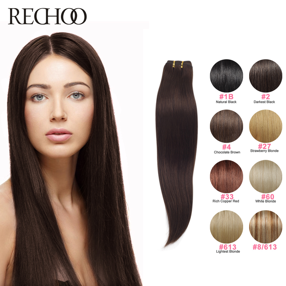 22 Inch Brazilian Straight Hair Weave 100G/Pc Remy натуральные волосы для наращивания Full Head Natural Hair Blonde Brown Mixed Color