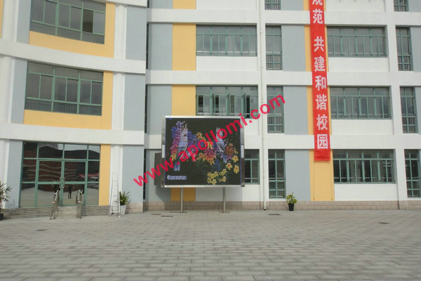 Ph16mm outdoor 3d advertising led TV(China (Mainland))