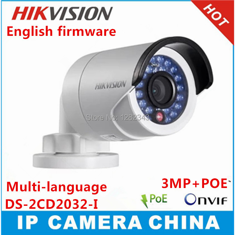 2014 Hikvision Original infrared gun waterproof network camera DS-2CD2032-I 3MP IR ip camera support POE english firmware(China (Mainland))