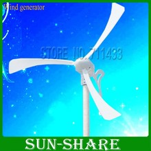 delivery from factory 300w wind driven generator,wind generator,1850r/m,max power 380w,starting wind speed 2.5m/s.low price